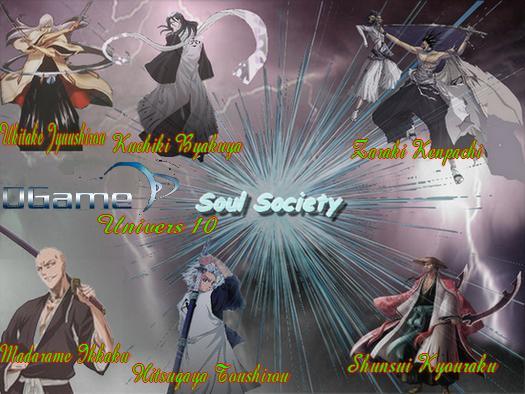 L'alliance Soul Society